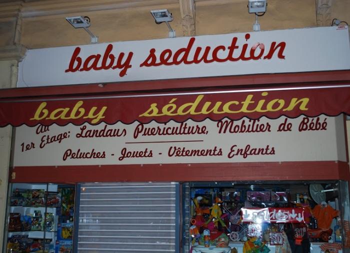 Questionable shop name.